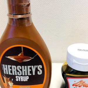 【購入レビュー】キャラメルソース食べ比べ!カルディコーヒーVS業務スーパー、コスパ・味はどっちが美味しい?