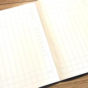 【入学準備】小学校で使えるお名前スタンプが進化!連絡帳や音読などのサインに大活躍!