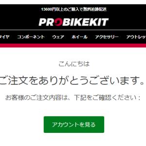 ProBikeKitでカンパニョーロ Zondaを買った