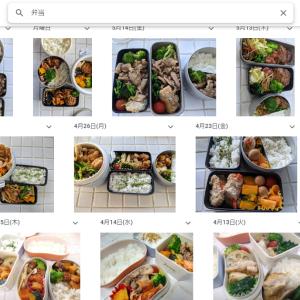 人気お弁当おかず トップ3 ~ 弁当作り担当10か月。