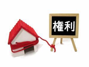 不動産の登記簿謄本(登記事項証明書)を新潟市で取得するには