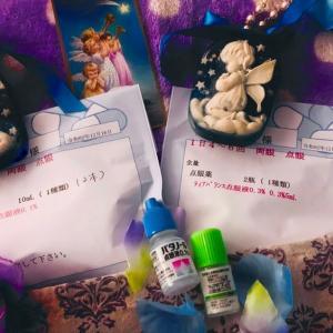 音声配信〚花空恋慕のヒトリゴト?…〛20.12.17〜Instagramアカウント凍結解除〜