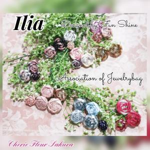 たくさんの『Ilia』楽しくて作りすぎたー!!