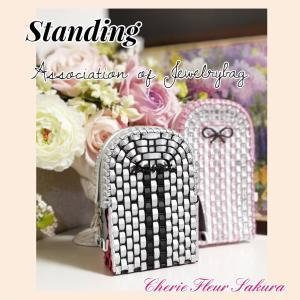 『Standing』カギ針ケースにしました♬