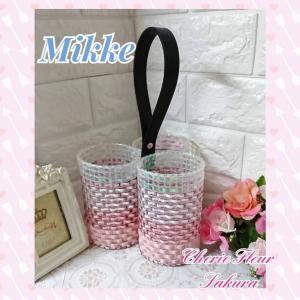 ミッケ『Mikke』大きめ資材を可愛く保管♡