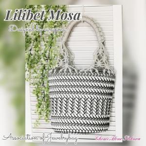 《NEW》『Lilibet Mosa』新しいマクラメ持ち手のバッグを習いました♪