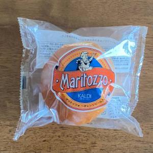 【2021年流行りのスイーツ】 カルディのマリトッツォを食べた感想