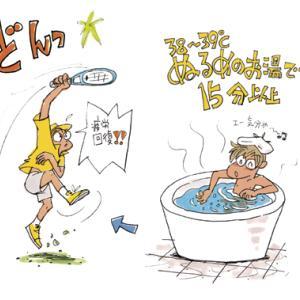 体をリフレッシュ!/夏はシャワーだけでOKなんて思ってませんか?