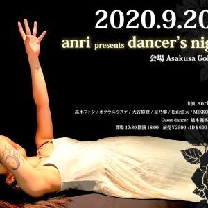 ✴︎おしらせ✴︎  dancer's night4  延期公演につきまして