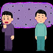 介護士が考える介護現場での感染対策