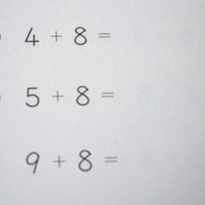 算数の計算が物凄く苦手・・・