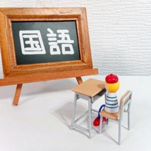 自閉症児ひい:今日は漢字と読解力に重点を置いた学習!!