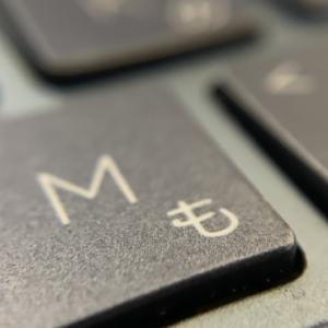自閉症児ひい:学校のパソコン持ち帰り、どうしていますか?? ※ICTの導入について・・・