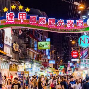 台湾の言語学校について。実際に通ってみた感想など(後編)