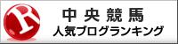9月27日(日)GⅡ神戸新聞杯