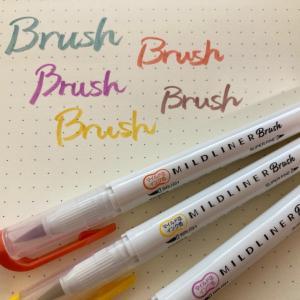 筆タイプのおだやか蛍光ペン「マイルドライナーブラッシュ」