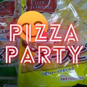 スーパーのピザでお手軽ピザパ!