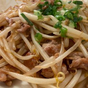 【青椒肉絲風】豚肉ともやしの『オイスターソース炒め』のレシピ・作り方【#ズボラ飯 #時短 #節約】