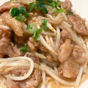 豚こま肉ともやしの『ごまみそ炒め』のレシピ・作り方【#時短 #節約】