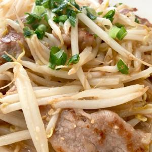 豚肉ともやしの『味噌バター炒め』のレシピ・作り方【#ズボラ飯 #時短 #節約】