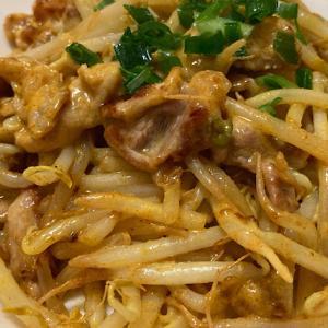 豚肉ともやしの『カレーマヨ炒め』のレシピ・作り方【#ズボラ飯 #時短 #節約】