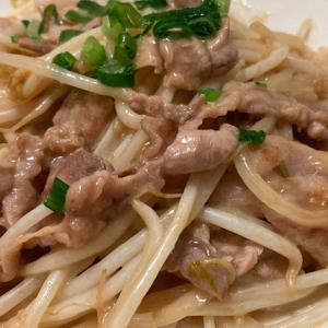 豚肉ともやしの『とんこつ風炒め』のレシピ・作り方【#ズボラ飯 #時短 #節約】