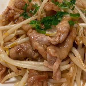 豚肉ともやしの『ニンニク醤油炒め』のレシピ・作り方【#ズボラ飯 #時短 #節約】