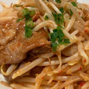 豚肉ともやしの『ピリ辛味噌炒め』のレシピ・作り方【#ズボラ飯 #時短 #節約】