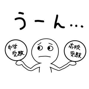 陰山先生のYouTubeライブ(新1年生の課題・英語)
