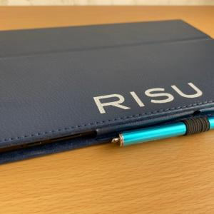 RISU算数タブレットをお試ししてみた結果【クーポンコードあり】