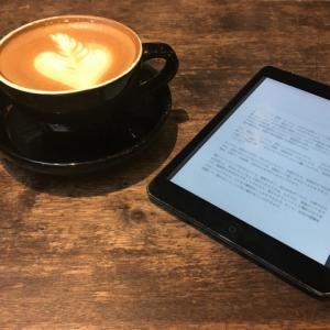 【体験談】KindleUnlimitedを契約して1ヶ月使ってみた!