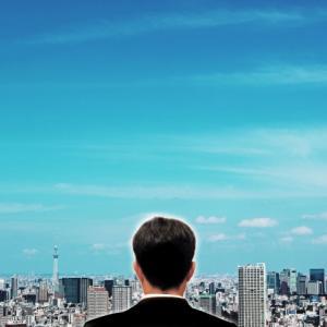 50代からの転職できる職種について考える 経験を生かすのか?新しい挑戦か?