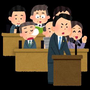 日本もぜひやってほしい 議員定数削減の是非を問う国民投票