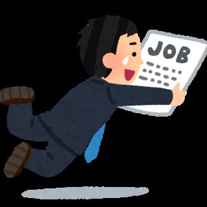 8月の完全失業率/求人倍率ともに悪化 それでも明るく乗り越えていく50代からの生き方&職探し