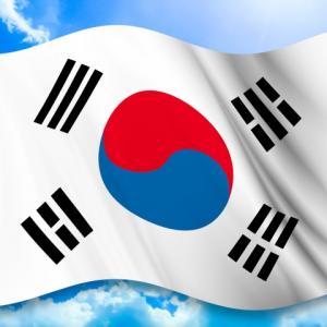 関係ないのに人を貶めようとする「韓国型人間」には倍返し?それとも・・・