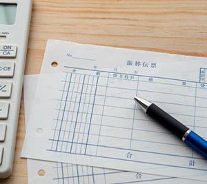 【50代の資格取得-2021年】日商簿記3級を取得して役に立った?