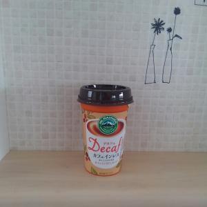 マウントレーニア【カフェインレス】美味しいデカフェ!コーヒー好きにこそおすすめです