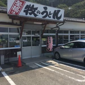 牧のうどん(福岡県)