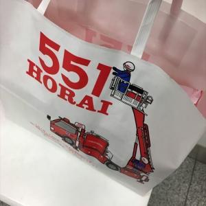 551蓬莱(大阪府他)