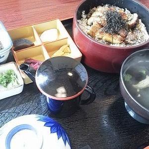 勝美(静岡県浜松市)