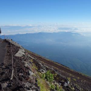 Bergsteigen (Mt. Fuji)  富士登山