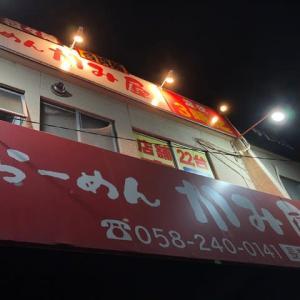 #315   四川担々麺   @らーめん かみ屋   (岐阜)