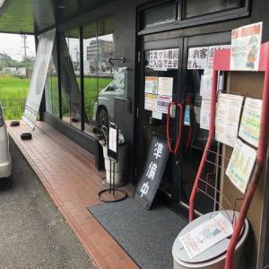 #323   蕃°   @麺坊 炗   (岐阜)