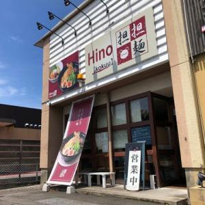 #328   汁なし担担   @Hino担担麺kokuu   (本巣)