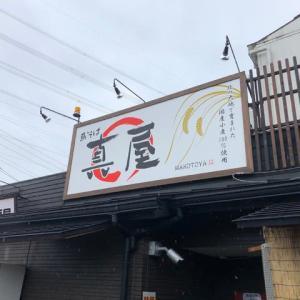 #332   冷やしらーめん   @鳥そば 真屋   (大垣)