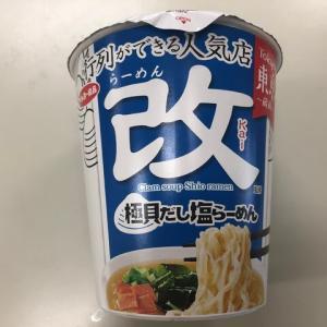 #336   最近食べたカップ麺、コンビニ麺   (カップ麺、コンビニ麺)