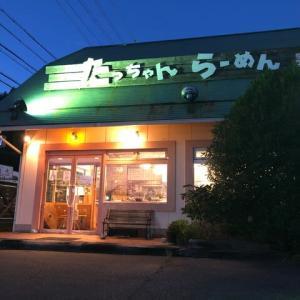 #340   ベーコンレタス・スパイシー麺   @たっちゃんらーめん   (岐阜)