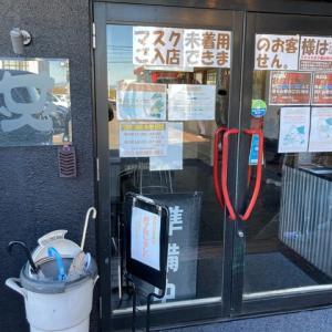 """#374   寅""""   @麺坊 炗   (岐阜)"""