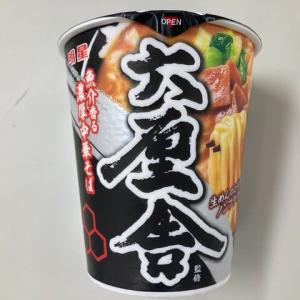 #378   最近食べたカップ麺、コンビニ麺   (カップ麺、コンビニ麺)