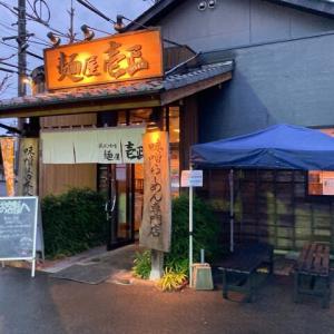 #408   北海道味噌 肉ネギらーめん   @麺屋 壱正 各務原店   (各務原)